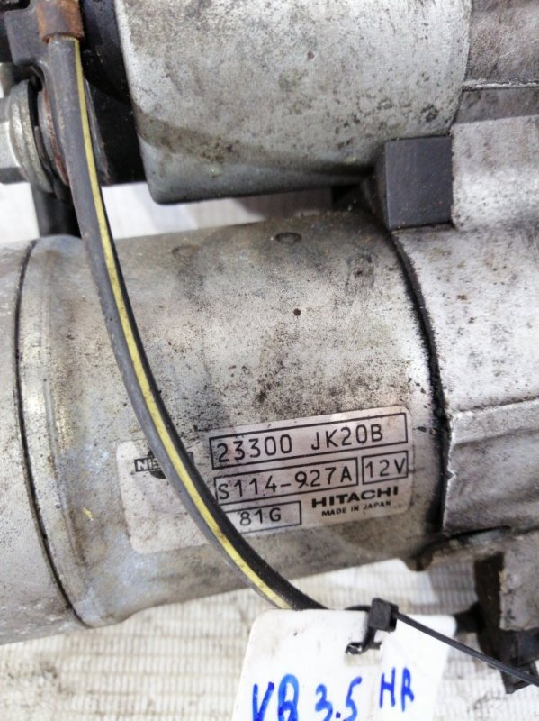 Стартер FX35 1G VQ35HR