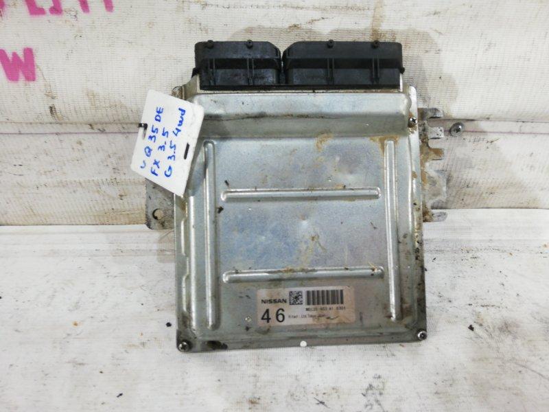 Блок управления двигателем Infiniti FX35 1G VQ35DE 23710EG02A контрактная