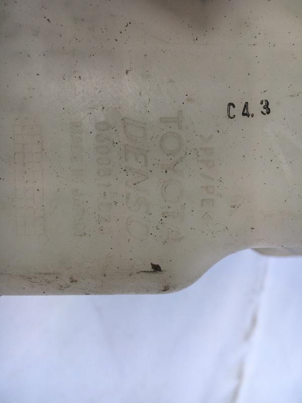 Бачок омывателя Celsior UCF31