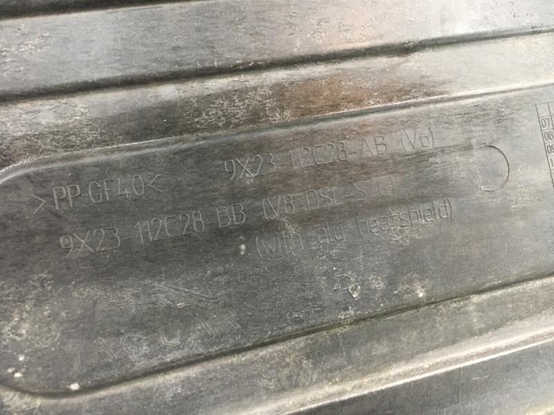 Защита двигателя передняя правая XF 2011 cc9 AJ30