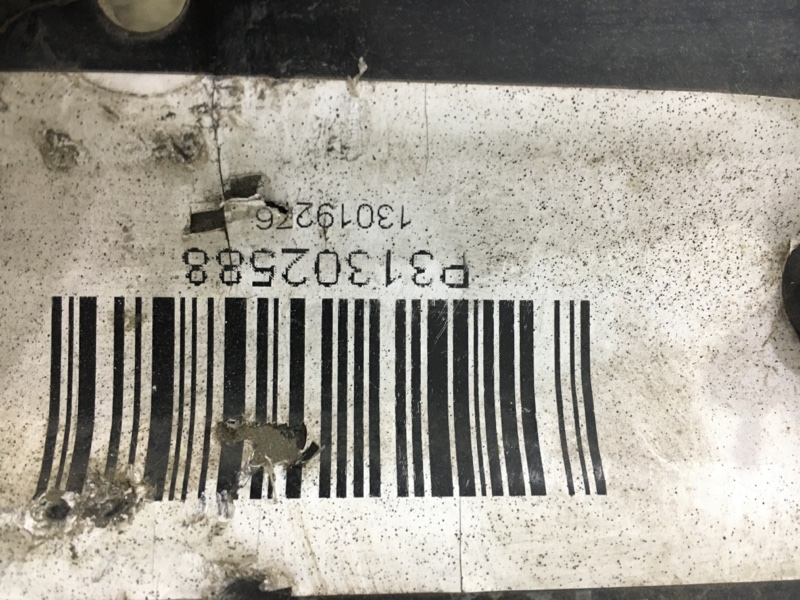 Рычаг подвески задний левый S60 2011 Y20 B4164T