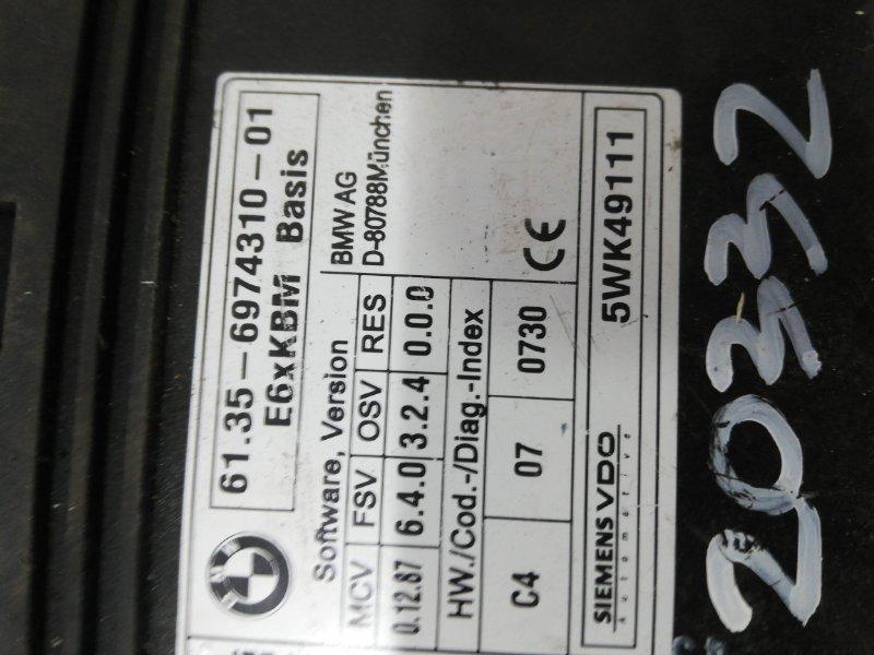 Блок комфорта 5-Series E60