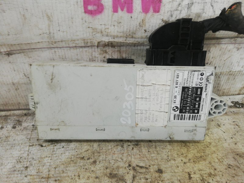 Блок управления CAS BMW 5-Series E60 61356927931 контрактная