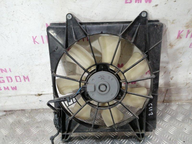 Вентилятор радиатора правый Honda Accord 8 (cw) 38616R40A01 Б/У