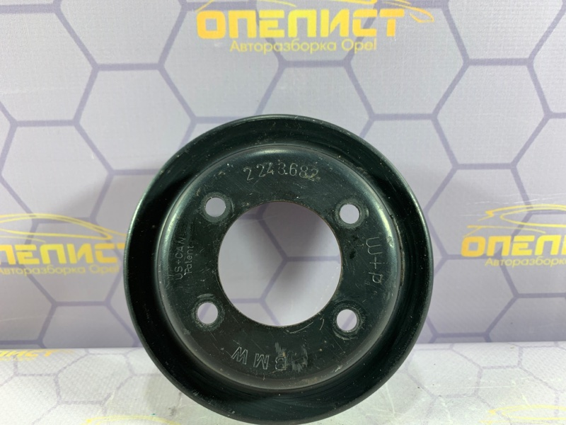 Шкив помпы Opel Omega B X25DT 90509114 Б/У