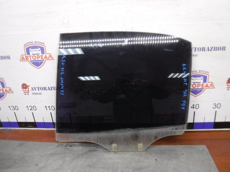 Стекло двери заднее левое Hyundai Accent 2007 G4EC 8341025000 Б/У