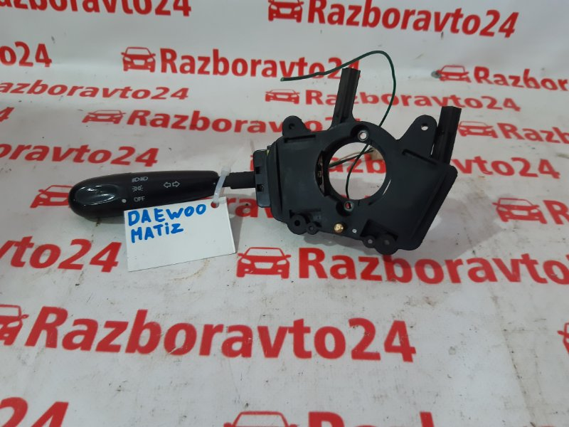 Переключатели подрулевые Daewoo Matiz 2010 KLYA F8CV Б/У