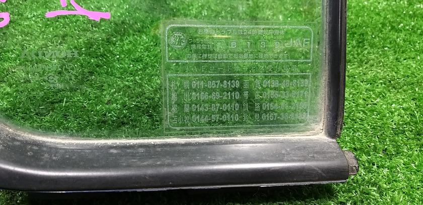 Форточка двери задняя правая HONDA CR-V RD1