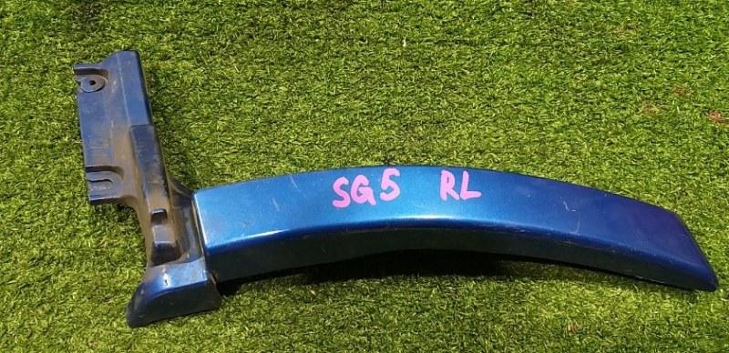 Накладка на крыло задняя левая SUBARU FORESTER SG5 91112SA370 контрактная