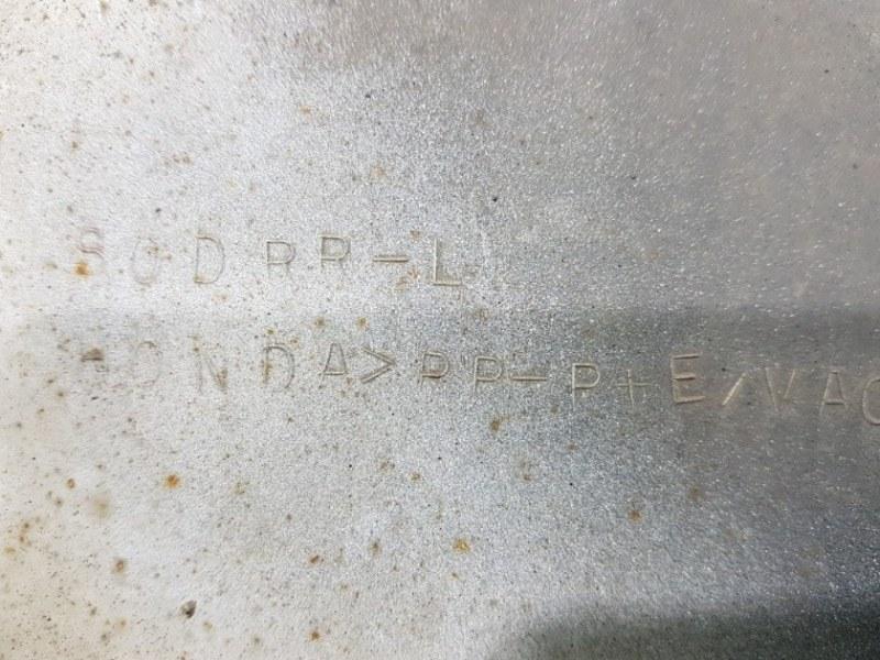 Брызговик задний левый HONDA ACCORD CF7