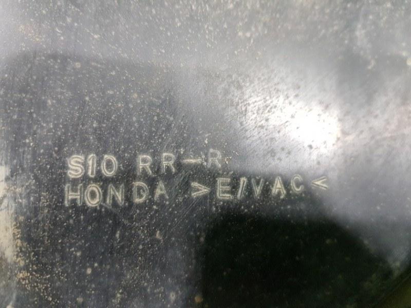 Брызговик задний правый HONDA CR-V RD1