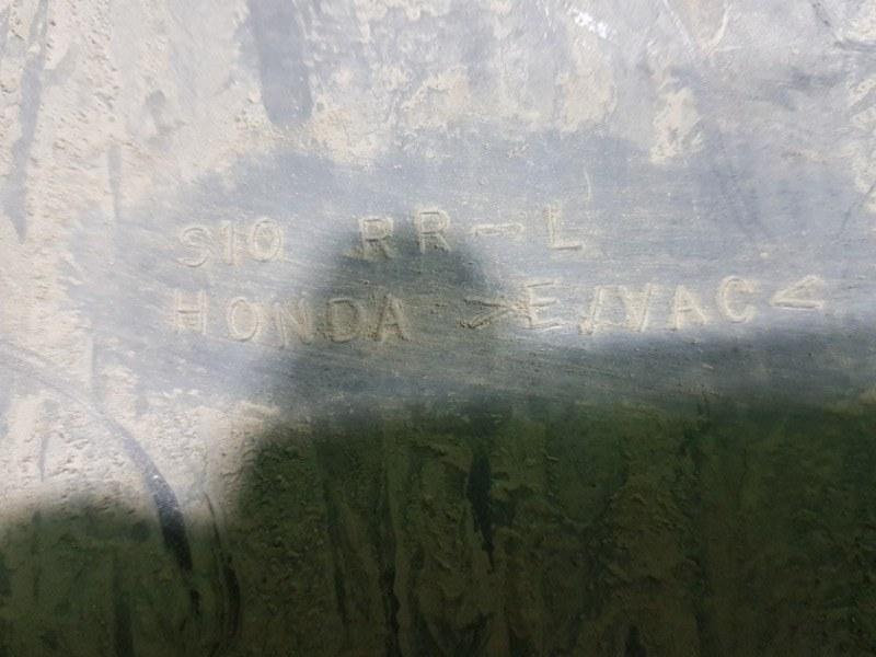 Брызговик задний левый HONDA CR-V RD1