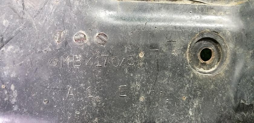 Брызговик задний левый MITSUBISHI Delica P45V