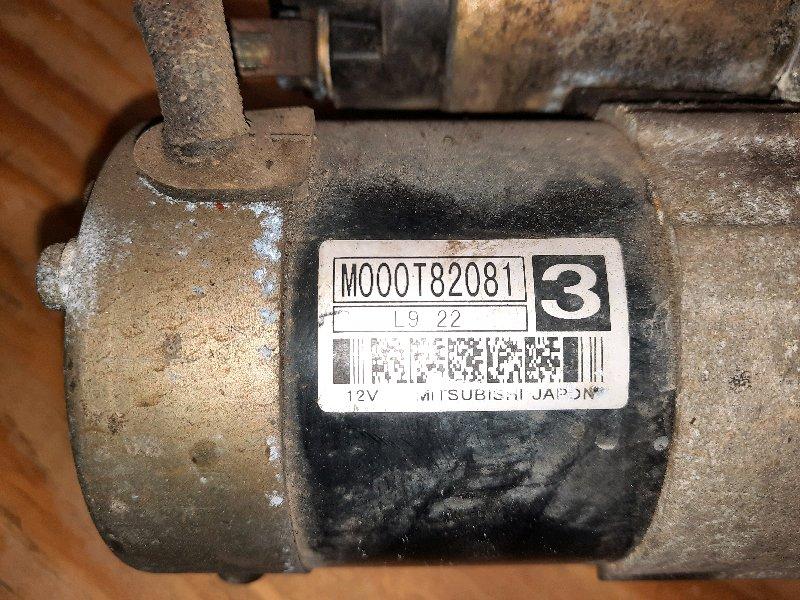 Стартер PEUGEOT 206 2C EW10J4