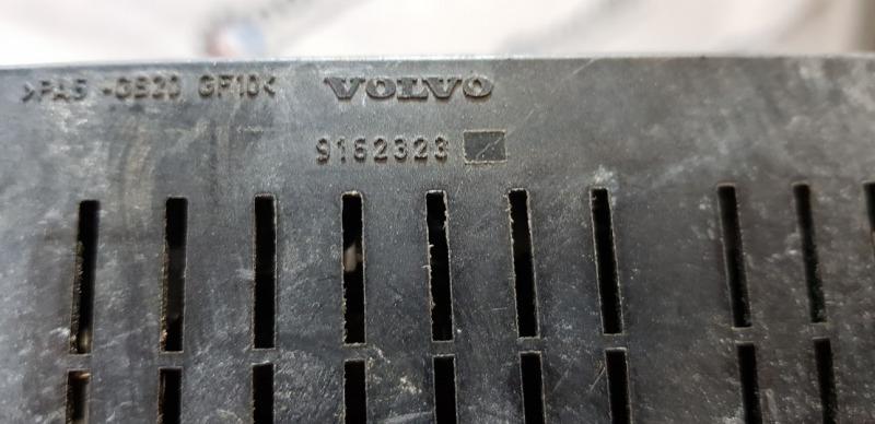 Блок предохранителей Volvo XC90 Универсал 2.9 B6294T