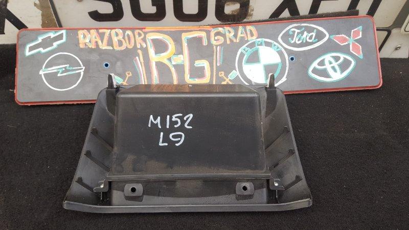Бардачок Mitsubishi Lancer 9 2007 седан 1 mr532631 контрактная