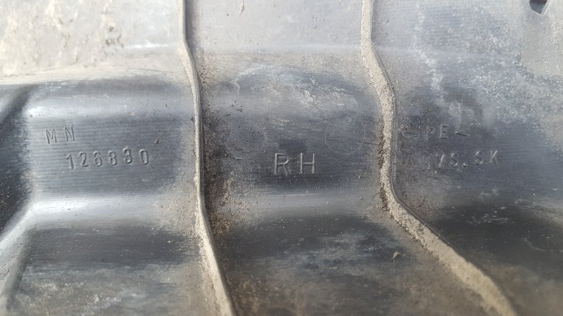 Подкрылок задний левый Mitsubishi Lancer 9 седан 1