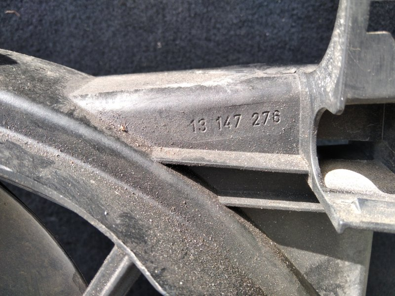 Диффузор Opel Astra H