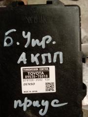 Блок управления АКПП TOYOTA PRIUS 2011