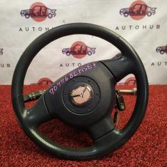 Руль в сборе Mazda Demio 2003