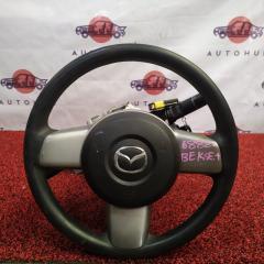 Руль в сборе Mazda Demio 2011