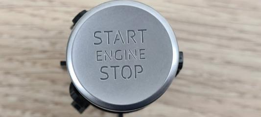 Кнопка Start Stop Audi Q7 2016