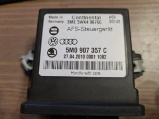 Блок управления светом VW Tiguan 2008-2012