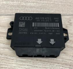 Блок управления парктроником Audi A6 2011-2017