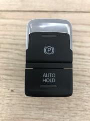 Кнопка фиксатора стояночного тормоза VW Passat B8 2015-