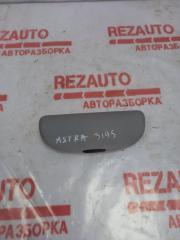 Запчасть очечник Opel Astra