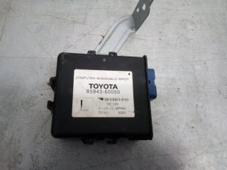 Запчасть блок управления стеклоподъемниками Toyota Land Cruiser 200 2008-2018