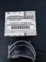 Запчасть вкладыш коренной Nissan NP300