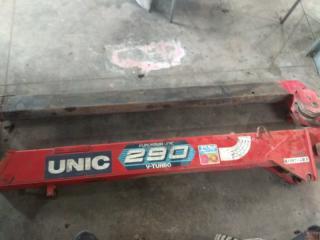 Секция стрелы UNIC UR290 1992