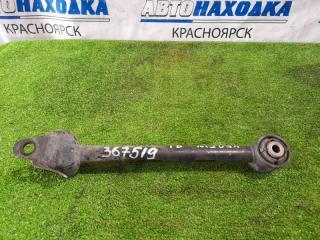 Запчасть тяга задняя задняя MAZDA CX-5 2012-2014