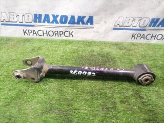 Запчасть тяга задняя задняя MAZDA CX-5 2011-2017