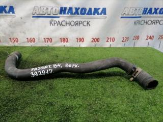 Запчасть патрубок тосольный VOLKSWAGEN PASSAT 1993-1997
