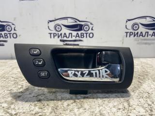 Запчасть ручка двери передняя правая Lexus RX 2003-2009