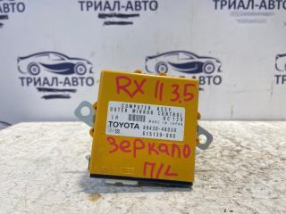Запчасть блок управления зеркалами передний левый Lexus RX 2003-2009