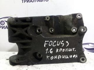 Кронштейн кондиционера Ford Focus 2010-2018