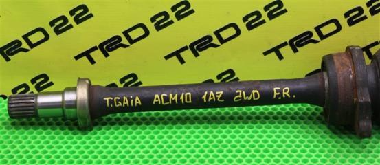 Привод передний правый Gaia ACM10 1AZ-FSE