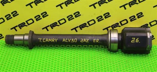 Привод передний правый Toyota Camry ACV30 2AZ-FE