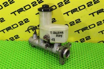 Запчасть главный тормозной цилиндр Toyota Caldina 2001