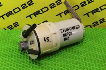 Запчасть насос топливный Toyota Funcargo