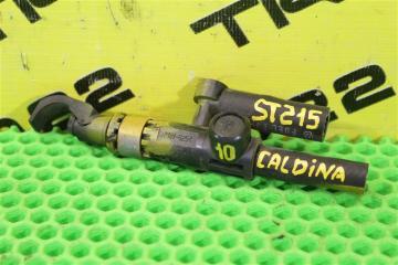 Запчасть клапан обратный Toyota Caldina