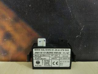 Блок иммобилайзера BMW 528i 1997