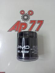 Запчасть фильтр масляный Mazda CX-7/Atenza/626/MPV