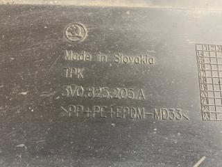 Защита днища кузова Skoda Superb 2.0