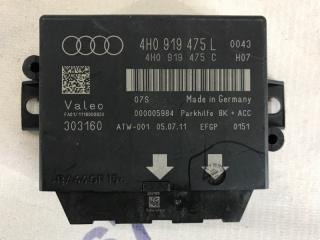 Блок парктроников Audi A7 2012 год