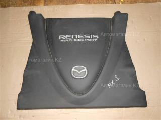 Запчасть крышка двс декоративная MAZDA RX-8 2005