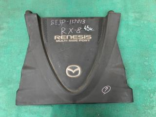 Запчасть крышка двс декоративная MAZDA RX-8 2004